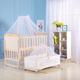 婴儿床实木无漆多功能宝宝床bb摇篮床新生儿童小床拼接大床带蚊帐