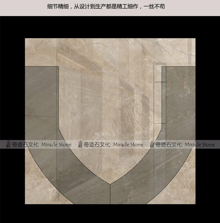 奇迹石文化 大理石 魔方石 拼花 地板 装修地面 欧式