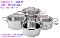 多功能锅 新兴厨具 精品厨具 不锈钢煎锅 锅具生产供应商厂家