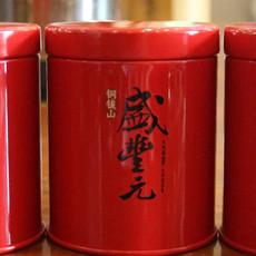盛豊元红茶小种红茶高香茶有机茶精品红茶散装茶叶