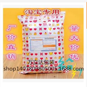批发彩色覆膜编织袋 毛绒玩具包装袋 彩色防水卡通礼品袋40*60cm