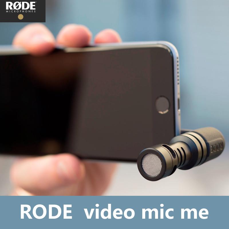 RODE  罗德 VideoMic Me话筒 手机平板IPHONE IPAD指向性麦克风