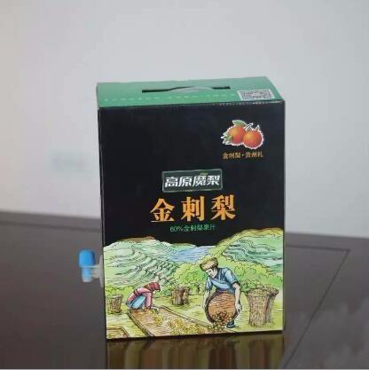 供应高原魔梨 贵州特产金刺梨 60%金刺梨果汁
