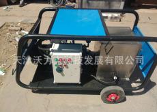 供应沃力克WL5022工业高压清洗机