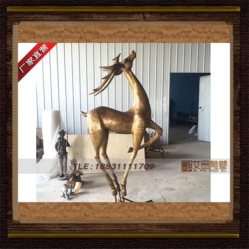 铸造大型站鹿 铜鹿雕塑加工 动物铜雕塑 景观园林铜雕