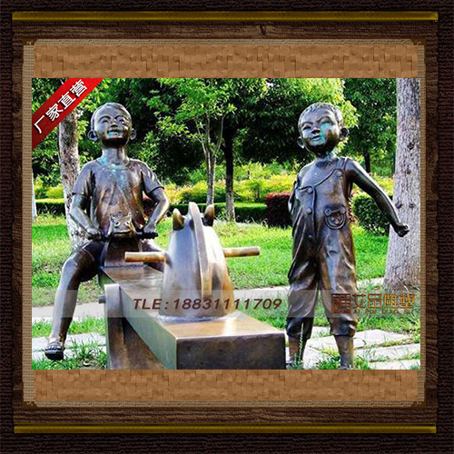 供应  儿童跷跷板戏铜雕塑 品牌雕塑   厂家直销