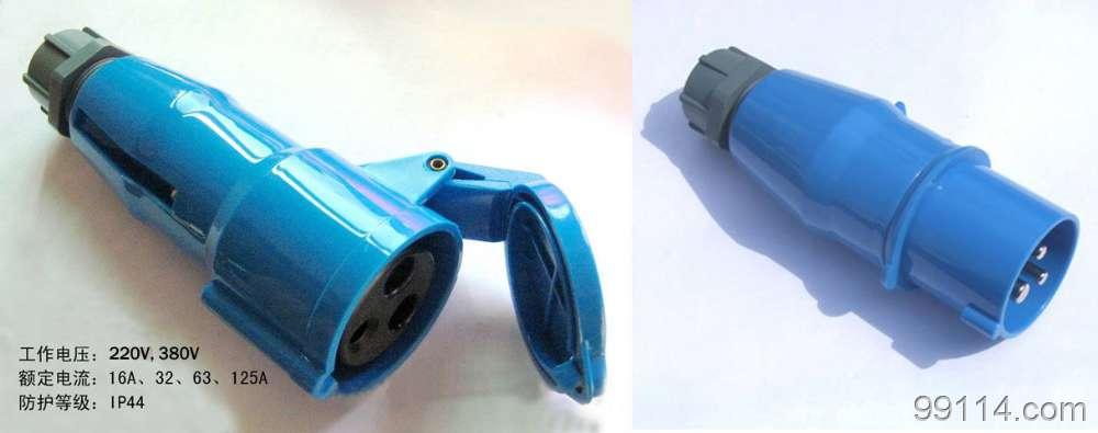 (WEIPU)威浦 IEC309工业插头插座 机房用电源连接器