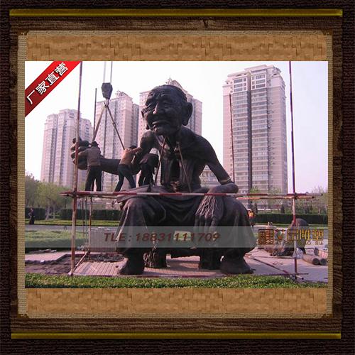 供应  小区抽象派铜雕塑  品牌雕塑   厂家直销
