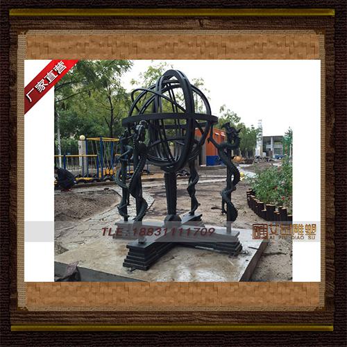 供应     铸铜浑天仪雕塑     厂家直销