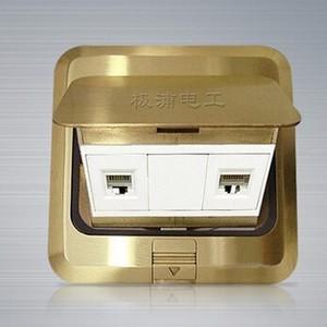 供应 弹起式电话+网络电脑地面插座带底盒