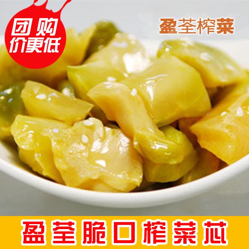 盈荃脆口榨菜芯80g特色涪陵榨菜