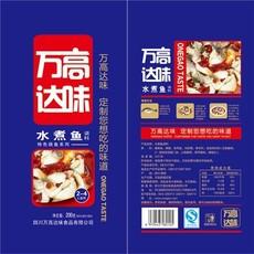 火锅底料定制  餐馆专用水煮鱼调料批发,鱼调味料厂家,调味品代加工