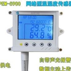 供应盈创力和POE供电RJ45网口温湿度传感器APEM-5900