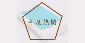 南通百杭纺织品有限公司