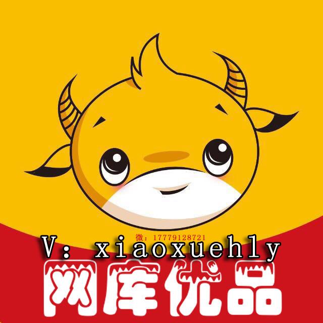 江西网库互通信息技术有限公司