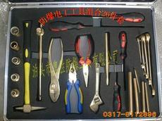 重庆 Ex-ASZHX26防爆检维修通用工具26件套
