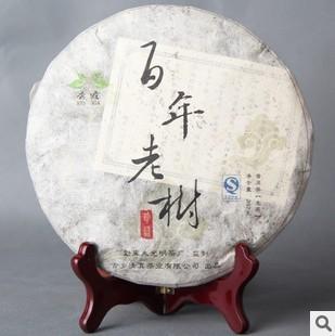 普洱茶 百年老树茶叶 勐库西半山谷花茶 生茶 纯料茶