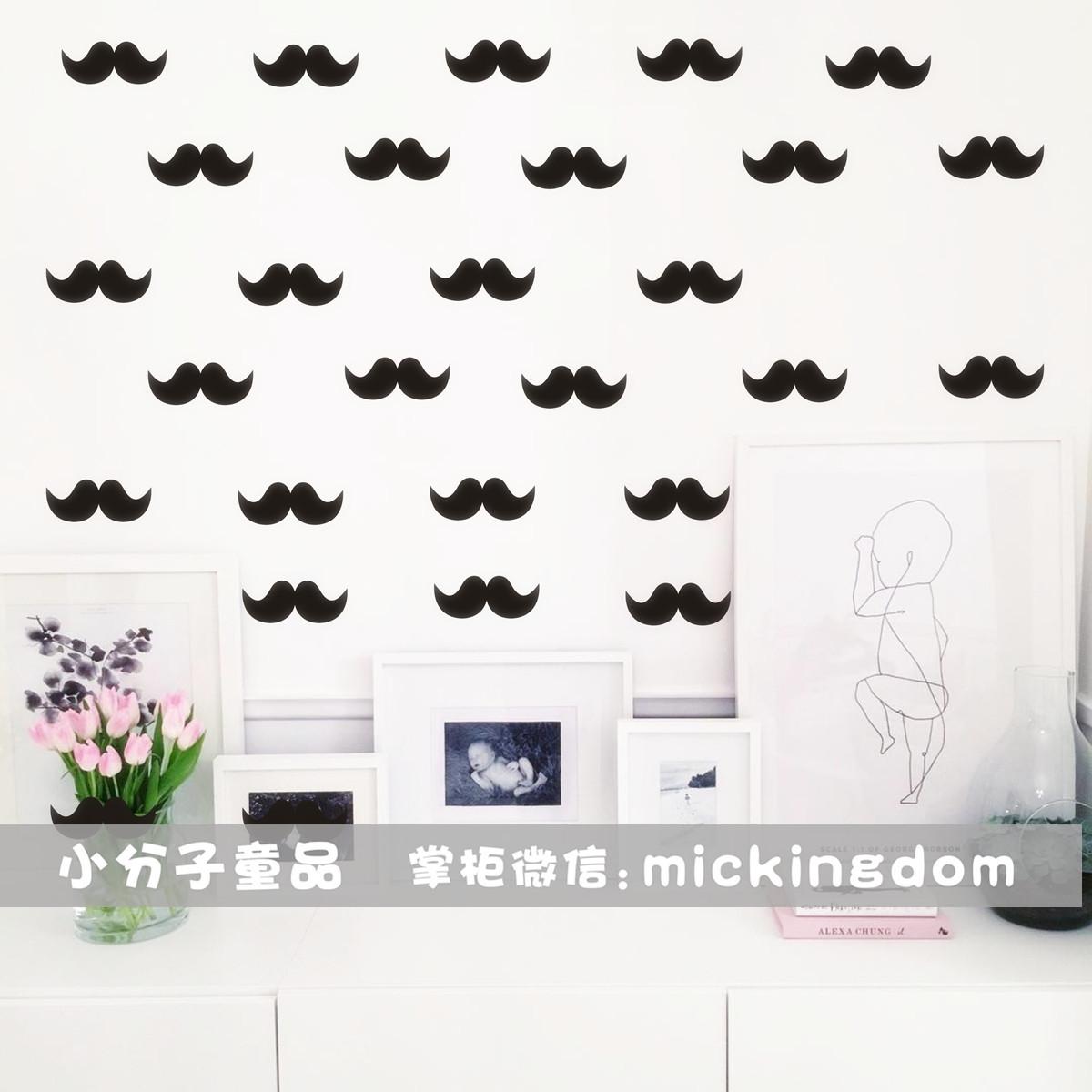 北欧童品定制ins 可爱小胡子图案墙贴纸 儿童房装饰 环保可移除