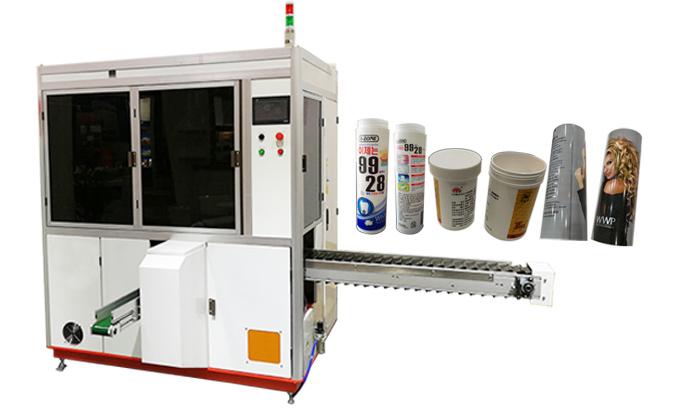 塑料管自动热转印机厂家定做