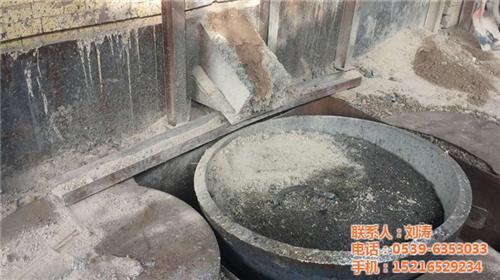 九江炼铅炉|恒达铅业有限公司(图)|炼铅炉生产厂家