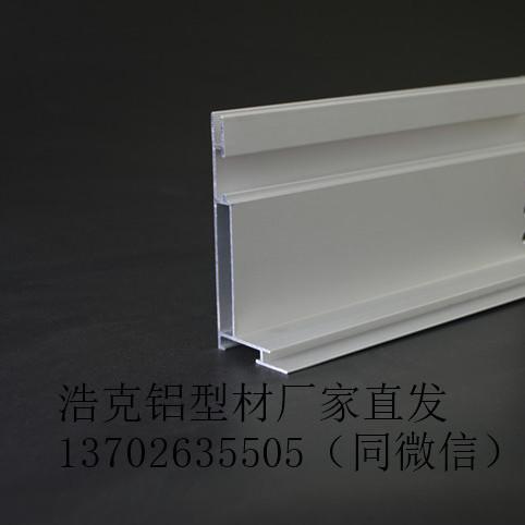杭州8公分卡布灯箱型材批发价