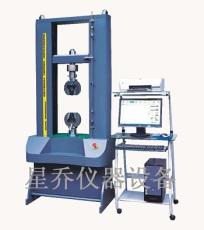 铁片拉力机/铁筒拉力机/电子拉力机/复合膜拉力机/C塑料薄膜拉力机