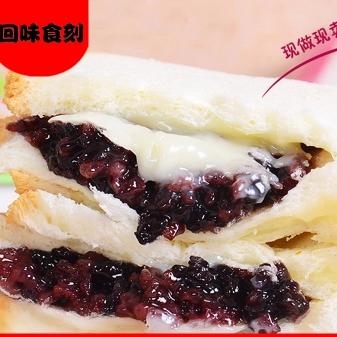 亿家人紫米面包紫米奶酪面包4层新鲜早餐黑米夹心整箱紫薯面包