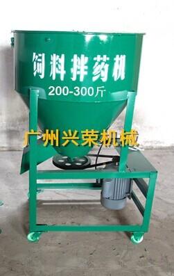 小型立式搅拌机混合机 鱼饲料加药拌料器 农业机械