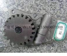正品保证康明斯B3.3机油泵 柴油泵泵头