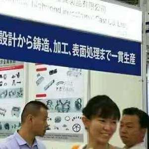 第21届日本大阪机械零部件及材料技术展 M-Tech西日本最大级别展会