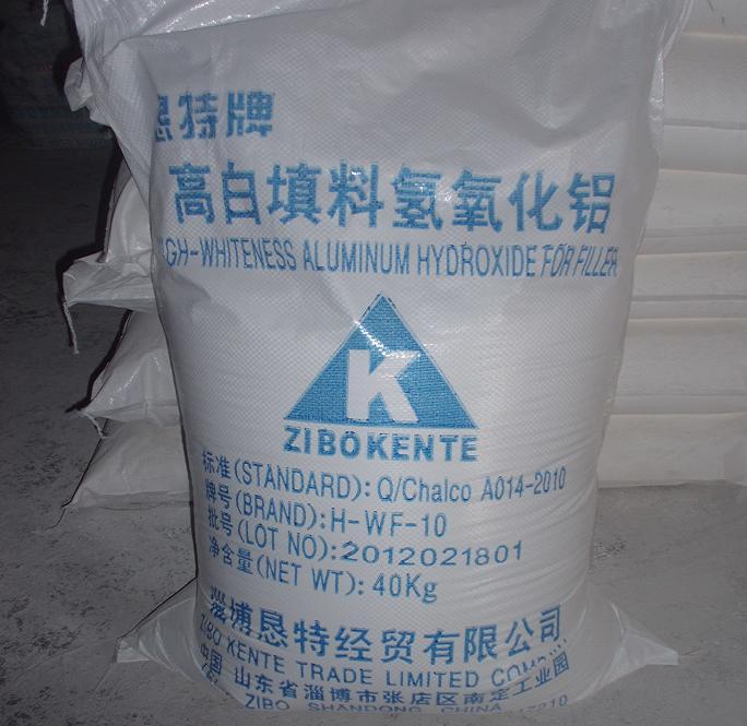 氢氧化铝高白超细填料阻燃剂