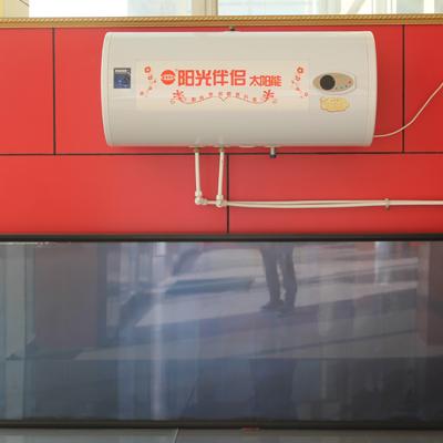 阳光伴侣厂家直销 阳台壁挂式太阳能热水器 家用太阳能热水器