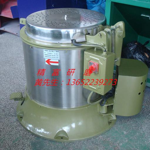 供应304不锈钢内篮脱水烘干机,高效脱水烘干
