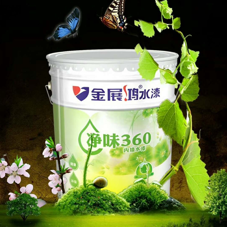 庆阳装修漆总代理家居墙面漆价格广东二线涂料品牌代理