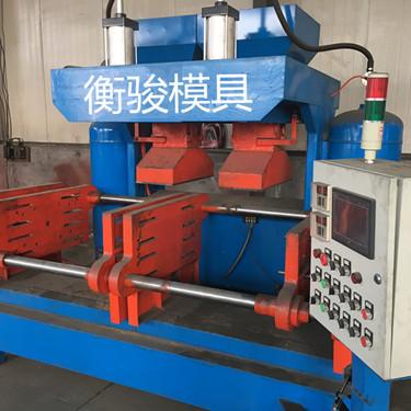 衡骏数控加工中心定制各类模具铸造模具射芯机顶箱机漏模机的设计加工与制作