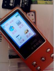卓林Z-160手持GPS测亩仪 面积测量仪 山地丈量仪 精度高简单易用百姓最爱