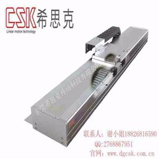 供应台湾CSK直线电机模组 线性马达伺服机械手 高精密直线平台