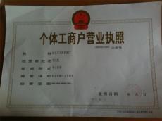 供应LLA轮胎联轴器5号产品刘胜机械厂LLA5性价比高