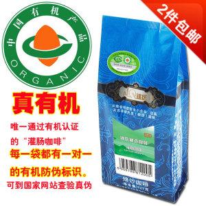 供应 锦庆原生有机阿拉比卡中度烘焙炒灌肠熟黑咖啡粉