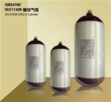 天然气瓶,百工气瓶(图),天然气瓶型号
