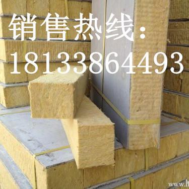 河北张家口外墙岩棉保温板生产厂家报价