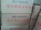 水利工程嵌缝防水双组份聚硫密封胶|杭州双组份聚硫密封胶销售部|杭州聚硫密封膏厂家