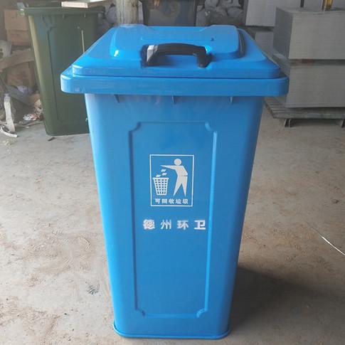 240升铁垃圾桶材质