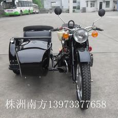 长江75边三轮摩托车仿古黑色