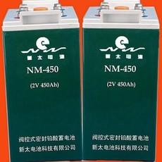 新太电池NM-500铁路内燃机车启动阀控式密封铅酸蓄电池