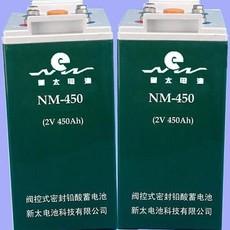 新太电池NM-450内燃机车启动用免维护阀控式密封铅酸蓄电池