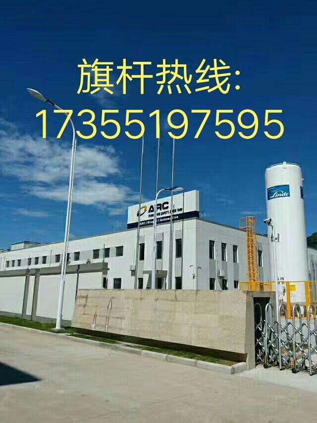 安顺不锈钢旗杆厂 专业旗杆定做  龙旗锥形旗杆 国家认证专利产品