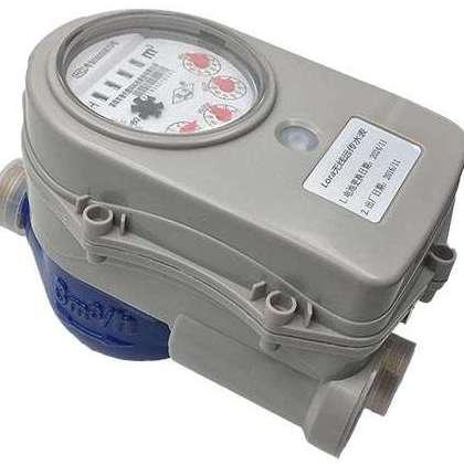 宁波水表-光电直读远传干式(阀控)水表