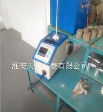 淮安天仪TY-W1000便携式干体温度校验仪