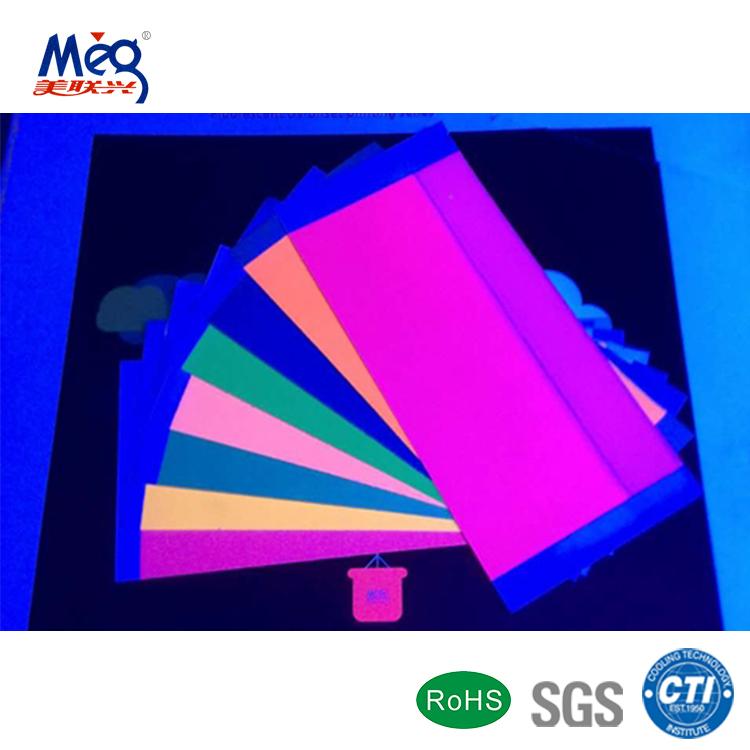 深圳美联兴UV油墨 UV胶印荧光墨(颜色可调)|UV胶印油|墨专用系列|纸张适用|油墨供应商成分